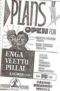 <i>Enga Veettu Pillai</i> 1965 film by Tapi Chanakya