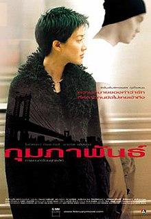 February Film