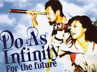 For the Future - Image: For the Future CD