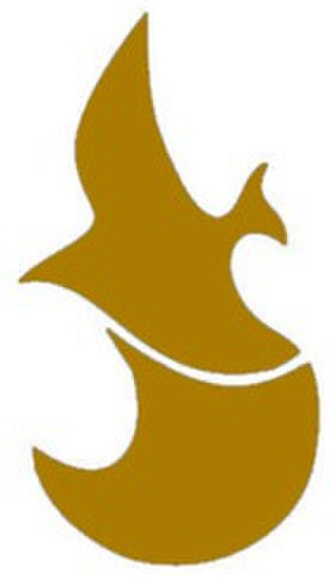GMA Dove Award - Dove Awards logo