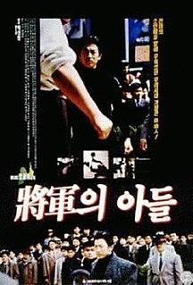 <i>Generals Son</i> 1990 film by Im Kwon-taek