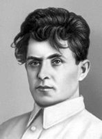 Grigory Kaminsky - Image: Grigory Kaminsky