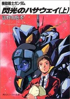 <i>Mobile Suit Gundam: Hathaways Flash</i>