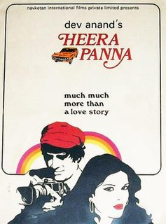 <i>Heera Panna</i> 1973 Indian film directed by Dev Anand