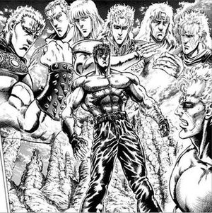 List of Fist of the North Star characters - Wikipedia, the free ...