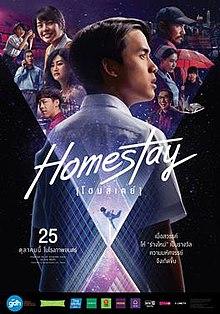 Homestay Film Wikipedia