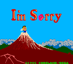 I'm Sorry Title Screen.png
