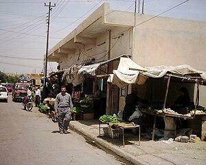 Bartella - Street of Bartella