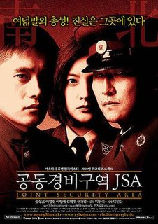 <i>Joint Security Area</i> (film) 2000 South Korean film directed by Park Chan-wook