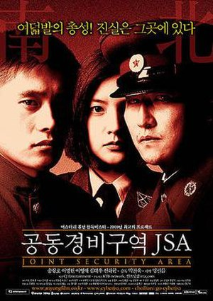 Joint Security Area (film) - Joint Security Area movie poster