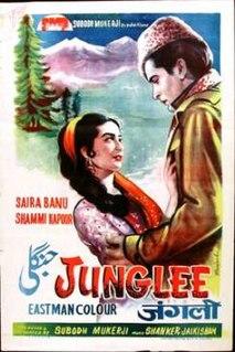 <i>Junglee</i> (1961 film) 1961 Indian film directed by Subodh Mukherjee