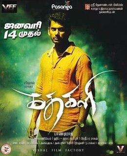 <i>Kathakali</i> (film) 2016 Indian Tamil-language action thriller film