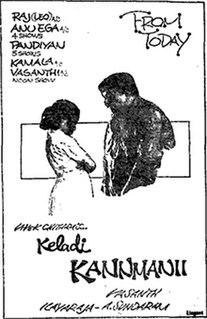 <i>Keladi Kannmanii</i> 1990 film by Vasanth