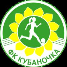 Kubanochka Krasnodar Wikipedia