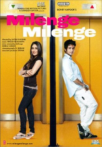 Milenge Milenge - Theatrical release poster