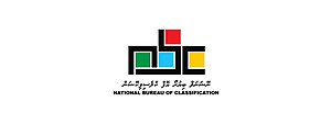 National Bureau of Classification (NBC) - Image: NBC logo