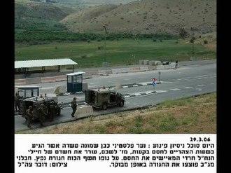 Netzah Yehuda Battalion - Image: Nahal Haredi 3