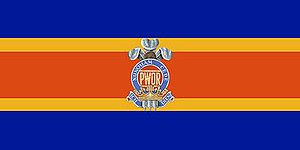 Princess of Wales' Own Regiment - The camp flag of The Princess of Wales Own Regiment.