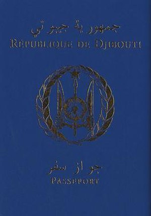 Djiboutian passport - Image: Passport of Djibouti