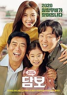 Pawn 2020 South Korea Kang Dae-Kyu Sung Dong-il Ha Ji-won Kim Jae-hwa  Action, Comedy, Drama