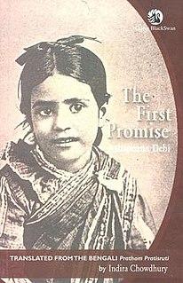<i>Prothom Protishruti</i> Bengali novel by Ashapurna Devi