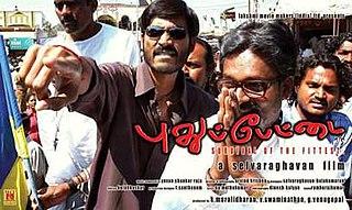 <i>Pudhupettai</i> 2006 film by K. Selvaraghavan