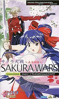 <i>Sakura Wars: The Radiant Gorgeous Blooming Cherry Blossoms</i> 1999 original video animation