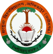 Image result for Sarguja University logo