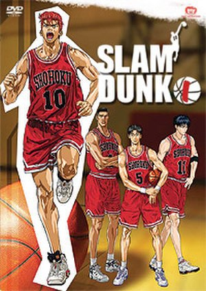Slam Dunk (manga) - Cover of the first DVD from Slam Dunk published by Geneon and Toei Animation.
