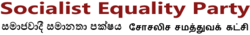 Socialist Equality Party of Sri Lanka logo.png