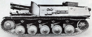 15 cm sIG 33 auf Fahrgestell Panzerkampfwagen II (Sf) - Side view of the prototype