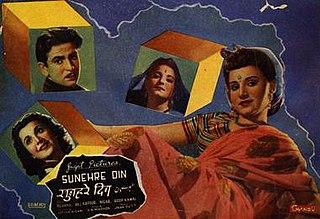<i>Sunehre Din</i> film