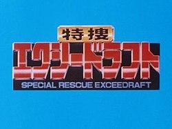 exceedraft tokusatsu