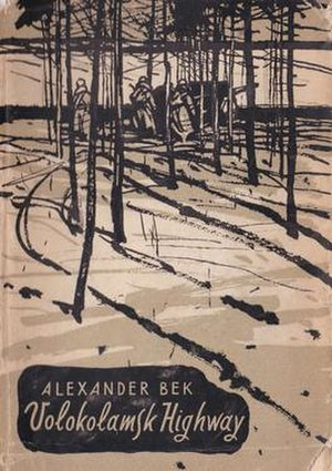 Volokolamsk Highway - Dustcover illustration of English edition of the novel.