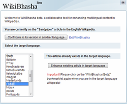 A sample instance of WikiBhasha.