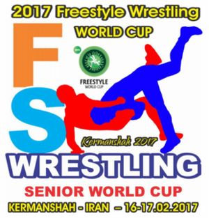 2017 Wrestling World Cup - Men's freestyle - Image: 2017 Wrestling World Cup logo