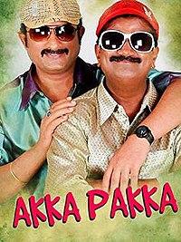 Akka Pakka