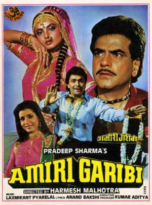 Amiri Garibi - Movie Poster