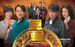 <i>Brothers Keeper</i> (2013 TV series) 2013 Hong Kong television drama