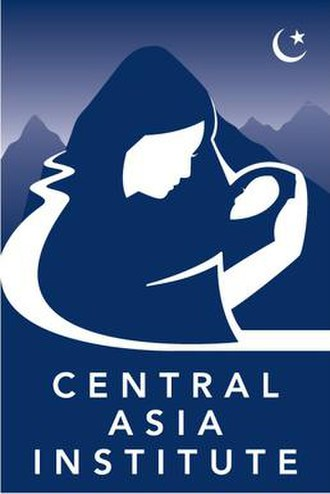 Central Asia Institute - Image: Central Asia Institute logo