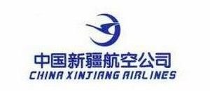 China Xinjiang Airlines - Image: China Xinjian Logo
