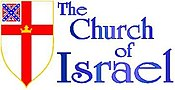 Church of Israel.JPG