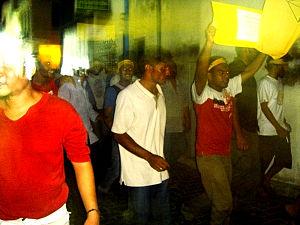 2005 Maldives civil unrest - Protesters