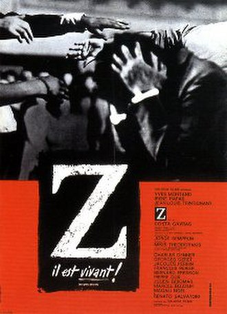 Z (1969 film) - Theatrical release poster
