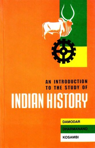 Damodar Dharmananda Kosambi - Cover of An Introduction to the Study of Indian History