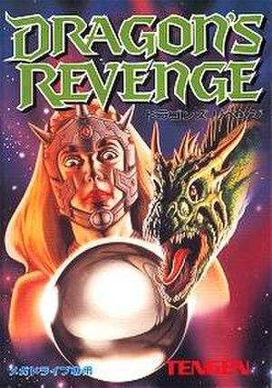 Dragon's Revenge - Dragon's Revenge