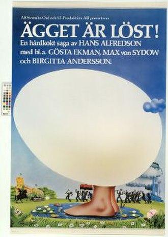 Egg! Egg! A Hardboiled Story - Film poster