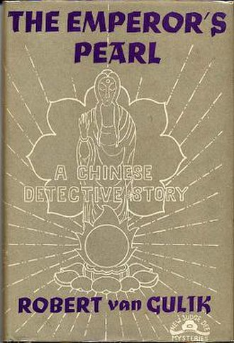 The Emperor's Pearl - First UK edition