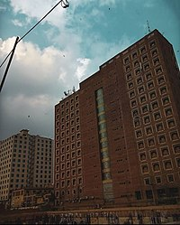 Faisalabad Skyline.jpg