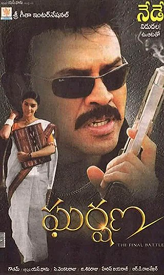 <i>Gharshana</i> 2004 Telugu film directed by Gautam Menon
